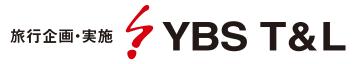 YBS T&L|旅行事業本部